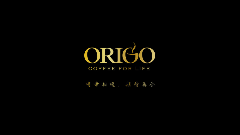 """Origo in gold and classic typeface with a tagline that says, """"Coffee for life"""""""