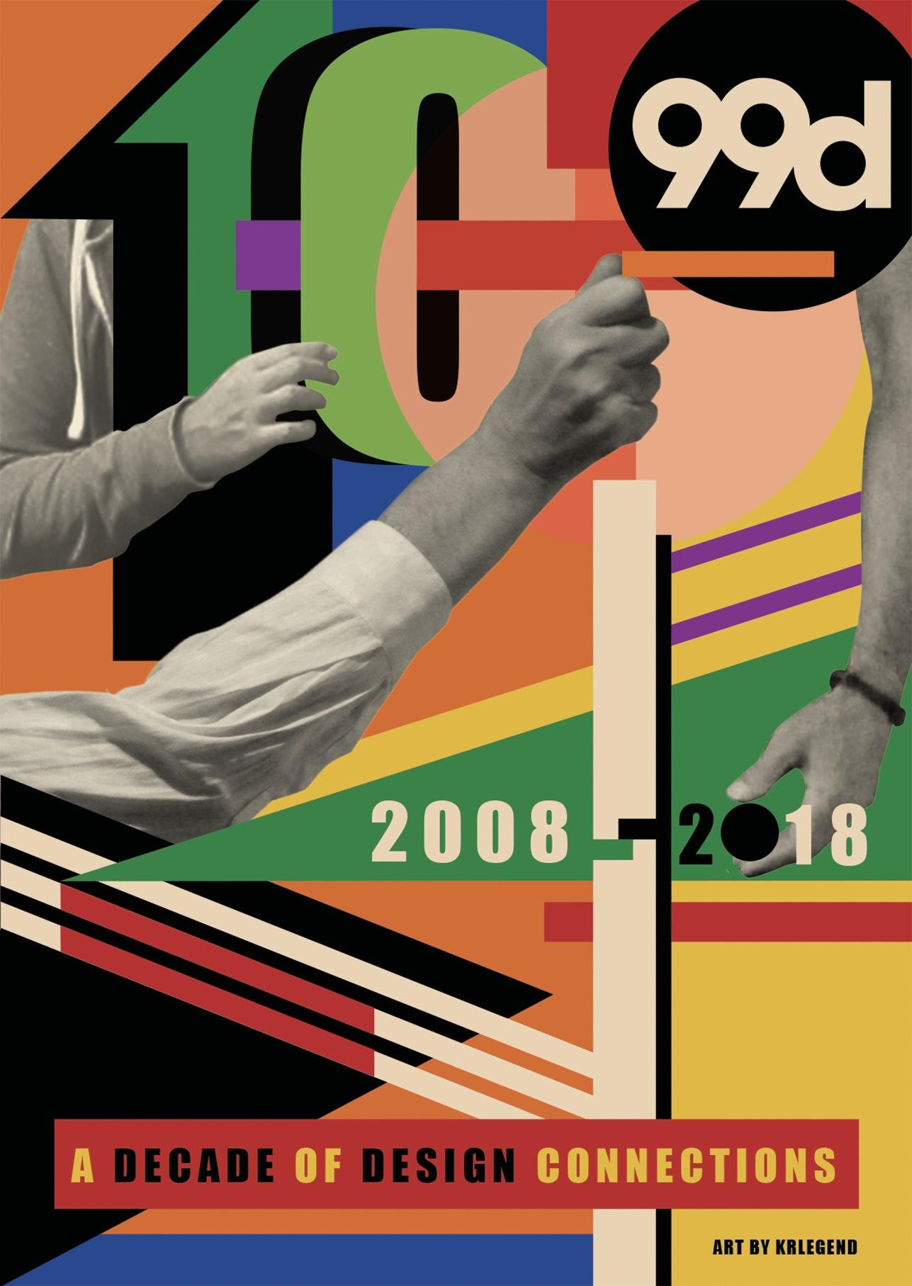 10 year anniversary poster design by krlegend