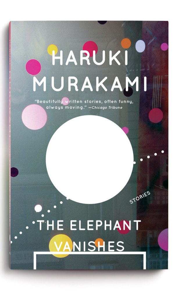 The elephant vanishes cover