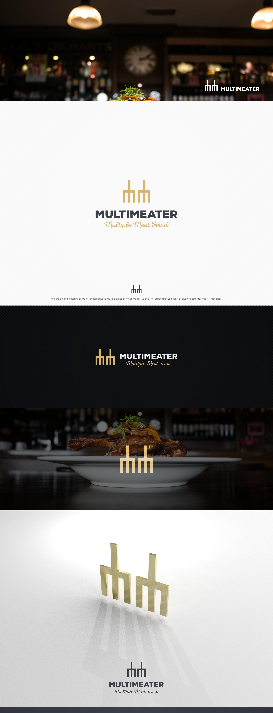 Multimeater multiple meat feast logo