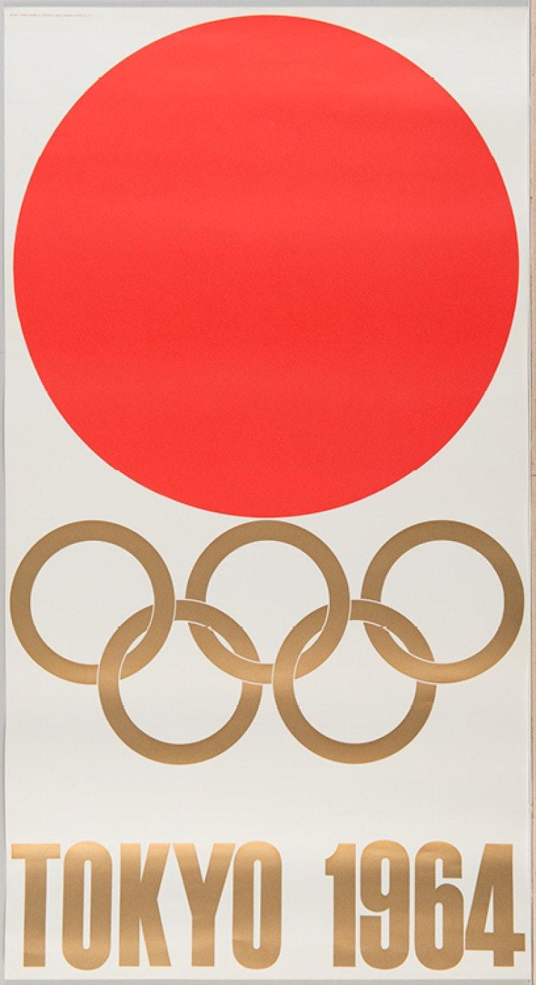 Tokyo olympics design