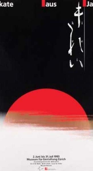 Japan rising sun design