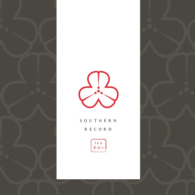 Japanese style logo for a luxury green tea