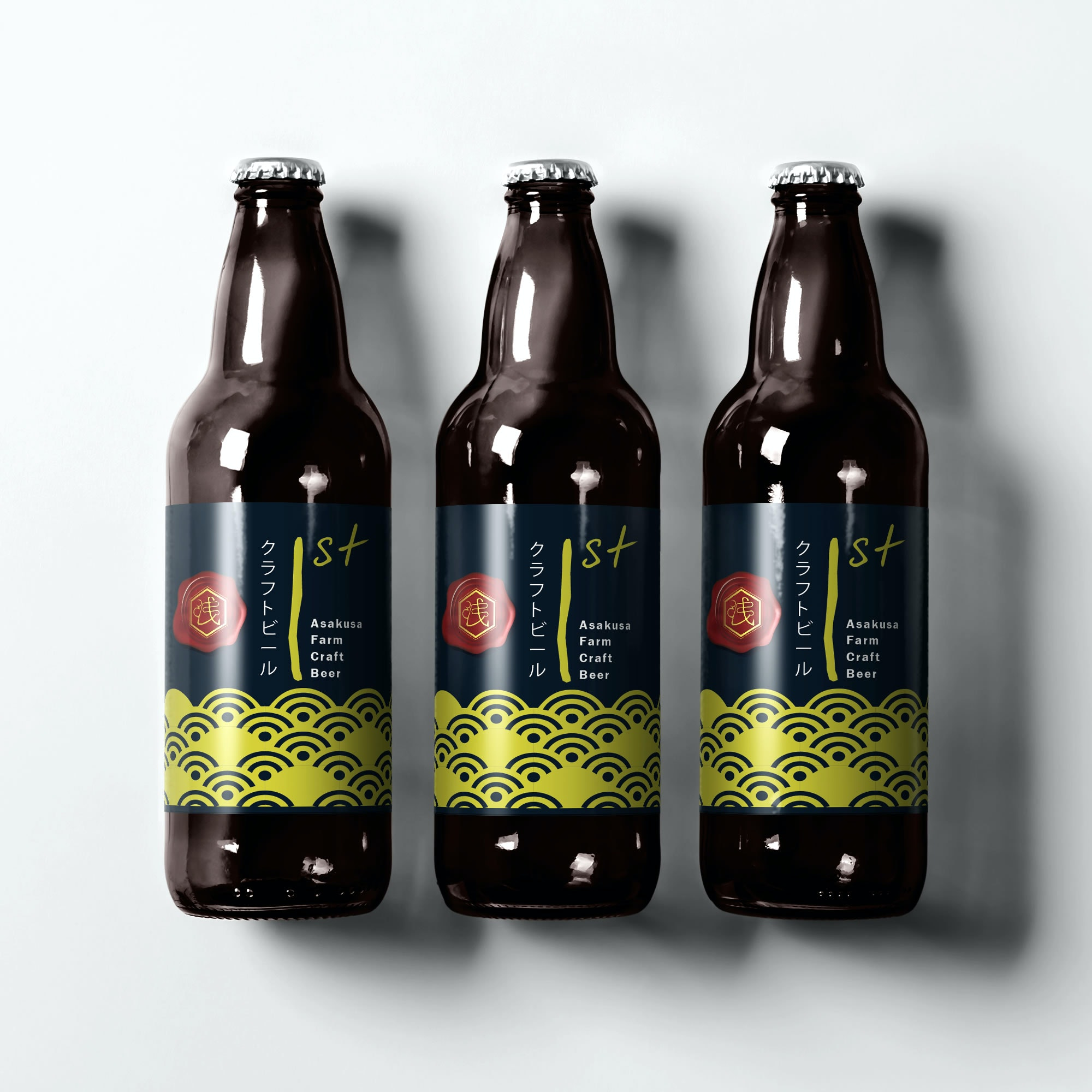 Beer design for Asakusa Craft Beer Farm