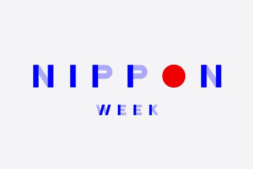 Nippon Week Davos Logo